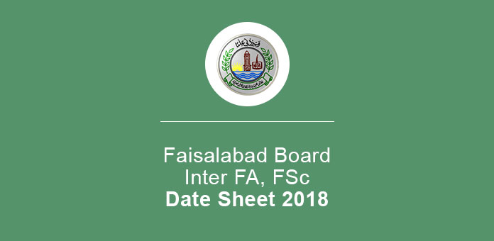 BISE Faisalabad Inter 11th 12th Annual Date Sheet