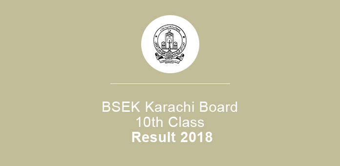 BIEK Karachi Board 10th Class Result 2020 SSC Part 2