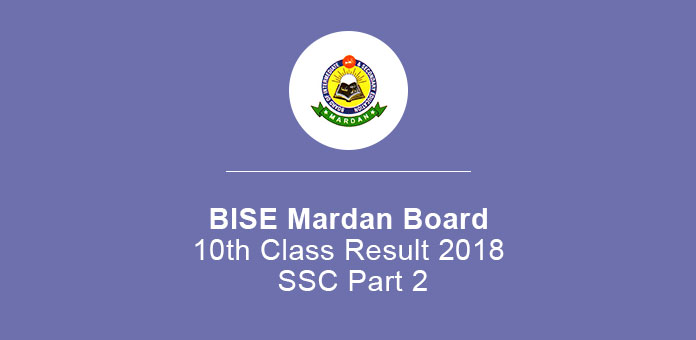 BISE Mardan Board 10th Class Result 2020 SSC Part 2