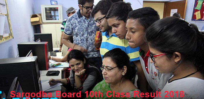 BISE Sargodha Board 10th Class Result 2019 SSC Part 2