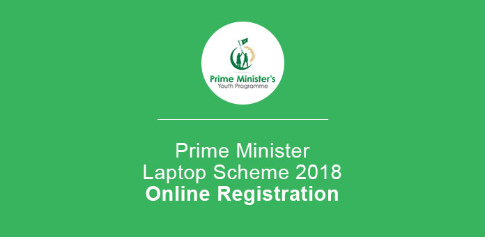 Prime Minister Laptop Scheme 2018 Online Registration Process