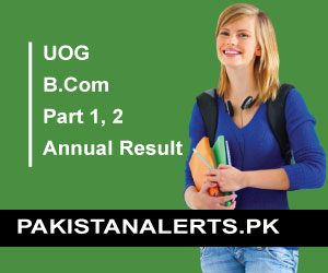 University of Gujrat B.Com Part 1, 2 Annual Result 2020