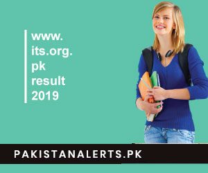 www.its.org.pk result 2020