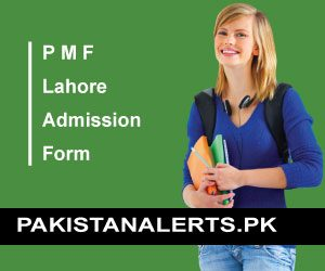 Punjab Medical Faculty Lahore Admission Form 2020 Last Date